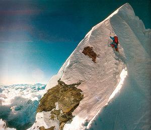 Himalayan-Climber-INSIDE-PHOTO 2